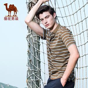 骆驼男装 夏季新款翻领POLO衫条纹绣标商务休闲短袖T恤衫