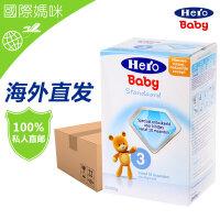 海外直邮 Hero Baby婴幼儿奶粉 荷兰本土herobaby奶粉3段(10个月以上适用)800g*8盒装 (海外购