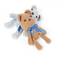 全织时代手作暴力熊成品纯手工钩针毛线玩偶钥匙扣包包挂件创意品