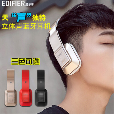 Edifier/漫步者 W688BT无线蓝牙耳机便携折叠头戴式音乐通话耳麦 蓝牙4.1 低音浑厚 双栖模式 兼容广 顺丰包邮 全国联保 一年换新