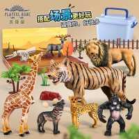 乐蓓富仿真动物玩具模型老虎大象鲨鱼海洋套装男孩儿童动物园小