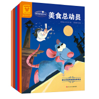 迪士尼经典动画电影绘本(套装共5册)