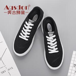 奥古狮登2018新款春夏季韩版小白鞋百搭透气街拍运动跑步鞋夏季女鞋