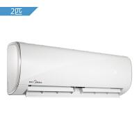 美的(Midea)KFR-50GW/BP2DN1Y-PC400(B3)美的2匹变频空调挂机 壁挂式空调 节能冷暖