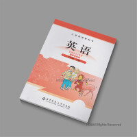 小学英语 三年级下册英语 学生用书教材课本教科书 3年级英语下册 北师版 北师大版 一1起点一年级起点 北京师大版英语