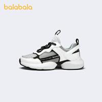 【品类日4件4折】巴拉巴拉童鞋儿童鞋男童运动鞋慢跑鞋中大童2021新款春秋潮酷个性