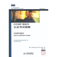【按需印刷】-CCNP BSCI认证考试指南