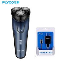 飞科(FLYCO)FS366 电动剃须刀 全身水洗 旋转式三刀头男士剃胡须刀(A12充电器套餐)