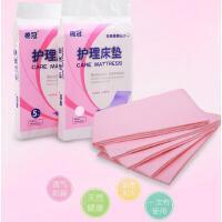 棉冠 产妇护理垫一次性产褥垫生产床单防水 孕产妇卫生床垫5片