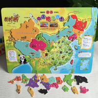 儿童益智力玩具幼儿园大班中班小班教具木制世界中国地图磁性拼图
