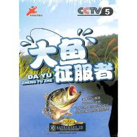 大鱼征服者(2片装)DVD