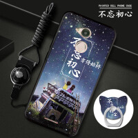 中国移动A3S手机套中国移动M653手机壳保护套硅胶套防摔卡通男女