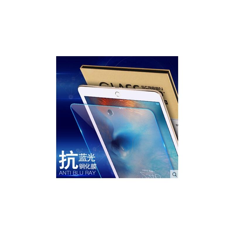 9.7寸ipad5 air2钢化膜苹果5代爱派A1566平板电脑6高清a1474贴模