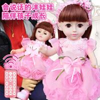 会说话的芭芘娃娃智能公主会对话洋娃娃儿童女孩玩具巴比仿真布娃