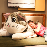 起司猫公仔猫咪毛绒玩具小猫玩偶大号送女友生日礼物可爱抱枕娃娃