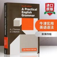 华研原版 牛津实用英语语法 英文原版工具书 Oxford A Practical English Grammar 正版