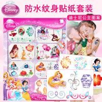 堂堂 迪士尼儿童纹身贴纸贴画玩具冰雪奇缘公主盒装女孩纹身贴儿童玩具