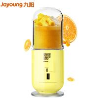 九阳(Joyoung)JYL-C902D黄色便携式随行杯榨汁机 家用全自动多功能 迷你随身杯 果汁机料理机 学生榨果蔬