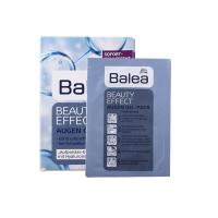 德国芭乐雅(Balea)玻尿去眼圈去眼袋眼膜3*2贴