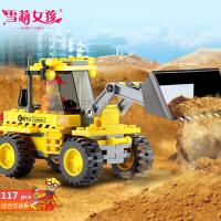儿童早教 益智玩具批发 厂家产地货源 男孩工程拼装积木礼物8042