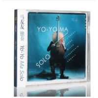 原装正版 马友友 独奏 CD | YO-YO MA Solo 大提琴 音乐CD 古典