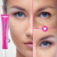 莱玫玫瑰眼霜保湿补水紧致去眼袋淡化黑眼圈细纹抗皱眼部护理
