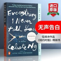 �o�告白英文版 英文原版小�fEverything I Never Told You可搭傲慢�c偏�怦然心��flipped追