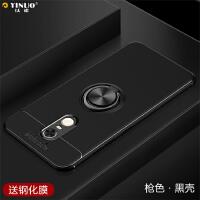 红米Note4手机壳送钢化玻璃膜redmi note4磨砂软壳全包边2016050 [钢化膜]