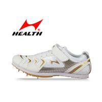 海尔斯跳远鞋三级跳鞋田径钉鞋立定跳鞋比赛跳远跑钉鞋