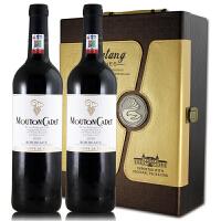 雅塘国际 武当红酒 法国 原瓶进口 木桐嘉棣干红葡萄酒 波尔多产区 礼盒双支装
