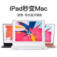 苹果iPad蓝牙键盘保护套2018新款2017版Air2平板电脑壳子ipda皮套Pro9.7英寸a 【纯白】iPad