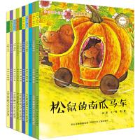 王一梅童话系列注音版全套10册 儿童3-6-7-8岁冰波绘本故事书 小学生一年级课外阅读班主任老师推荐 二年级课外书必