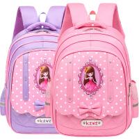 小学生书包 女儿童双肩包 3-5年级女童背包