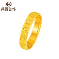 菜百首饰黄金戒指六字真言黄金戒指活圈足金戒指 计价