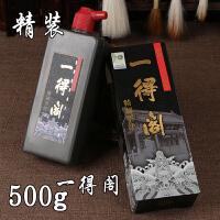 北京一得阁毛笔书画墨液精制墨水 正品文房书法黑色墨汁500g