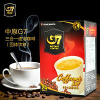 越南进口中原G7咖啡3合1经典原味即速溶咖啡粉16gX24条 384g盒装