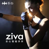 乐心智能手环测心率手表蓝牙计步器安卓苹果ios防水运动手环ziva玫瑰金(牛皮腕带版)