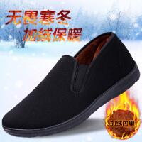 №【2019新款】冬天老年人穿的老北京布鞋男鞋黑色工作鞋休闲透气爸爸鞋中老年加绒棉鞋