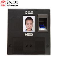汉王人脸识别考勤机HF36脸谱考勤机 指纹考勤机 面部识别考勤机