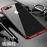 iphone7plus手机壳苹果7/8plus潮牌7P女款套八红透明ipone了8Plus软壳软