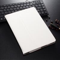 长虹H9皮套长虹N9保护套9.6寸平板电脑H9四核3G套子壳 钢化膜