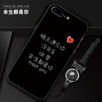 苹果6plus手机壳5.5寸6Splus普拉斯6pius软套A1699A1524/93防摔男女苹果6