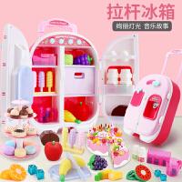 儿童仿真过家家公主音乐拉杆冰箱玩具套装男女孩厨房做饭煮饭玩具