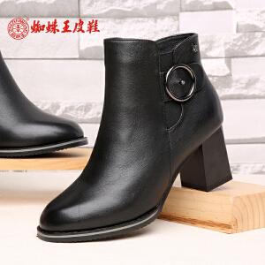 蜘蛛王女棉靴加绒真皮短靴冬季保暖短筒高跟粗跟头层牛皮女靴女鞋