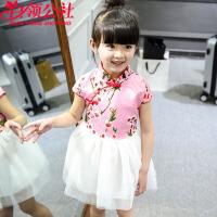 白领公社 童装 女儿童连衣裙女童新款韩版刺绣拼纱花朵唐装旗袍宝宝公主裙