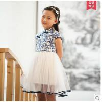 中大童唐装连衣裙 女童纱裙 青瓷系列儿童公主裙女儿童服装支持礼品卡支付