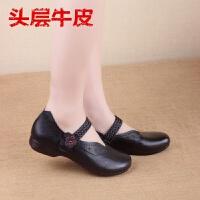 妈妈鞋春秋款老人鞋真皮软底舒适单鞋中老年皮鞋奶奶鞋女平底女鞋