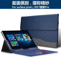 20190904081136782微软surface pro4保护套苏菲2017款新pro5皮套12.3寸平板电脑包