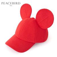 【99元任意�杉���^】太平�B男�b ��性小�t帽迪士尼系列帽子潮流新款棒球帽B1YA84121