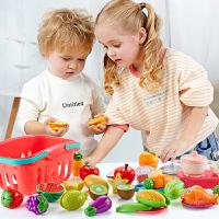 儿童切水果玩具宝宝过家家厨房组合蔬菜切切乐套装切切看